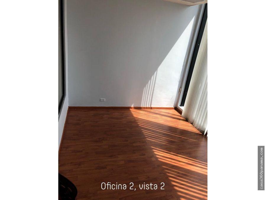 1792830 alquilo oficina ph global plaza calle 50