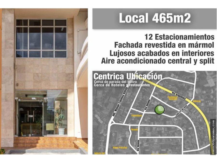 alquiler de local fusion el cangrejo 2869589