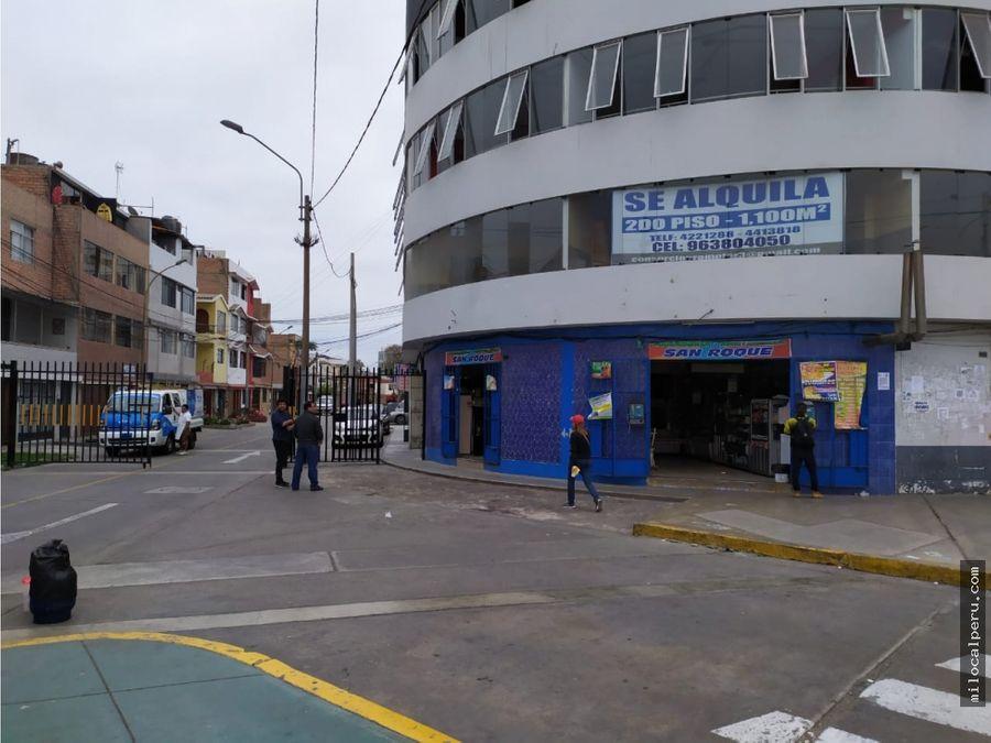 local de alto transito en cruce av faucett y av venezuela