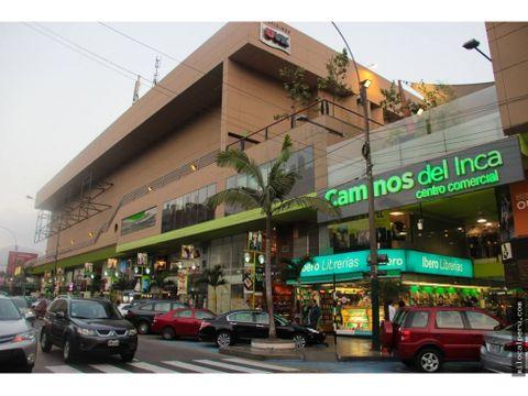 local en venta centro comercial caminos del inca