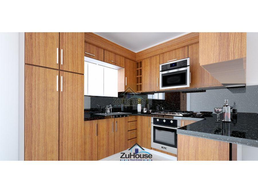 apartamento en venta la esmeralda santiago za53