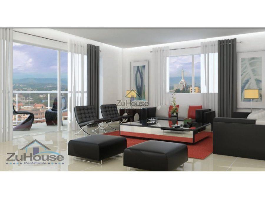 apartamento en venta rep argentina santiago za55