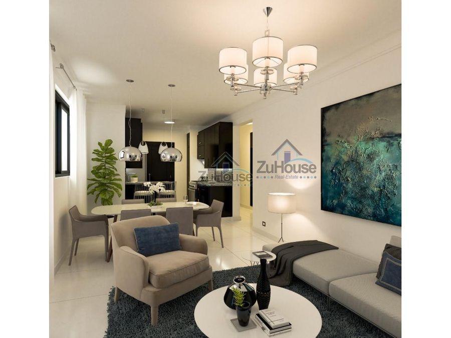 apartamento en venta llanos de gurabo stgo za08 a