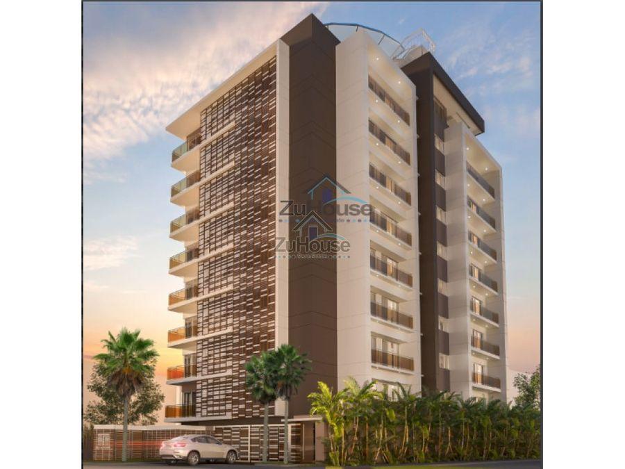 apartamento en venta la esmeralda santiago za48 b