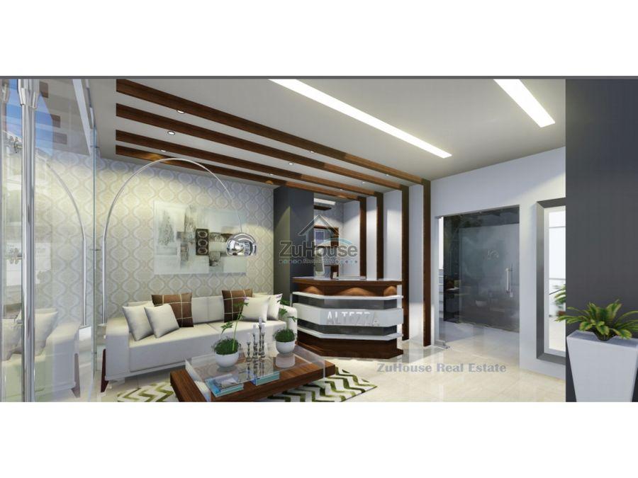 apartamento en venta en la trinitaria wpa111 f
