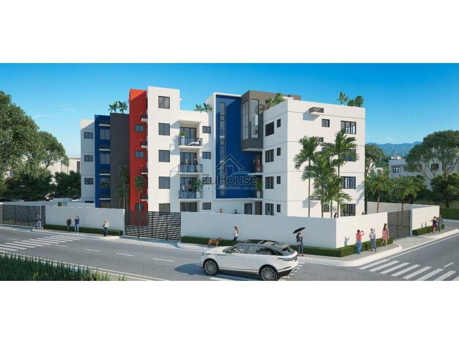 apartamento en venta en 1er nivel con patio en el embrujo iii wpa49 a