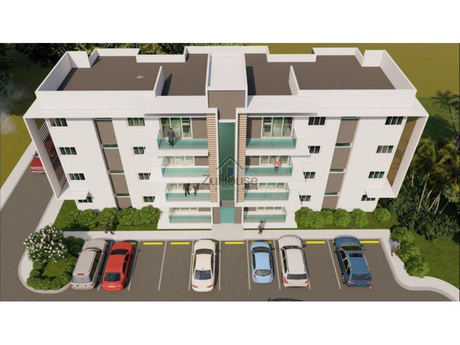 apartamentos en venta en planos 1er y 4to nivel en los alamos wpa09 a