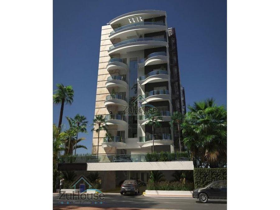 apartamentos en venta en cerros de gurabo wpa34 e