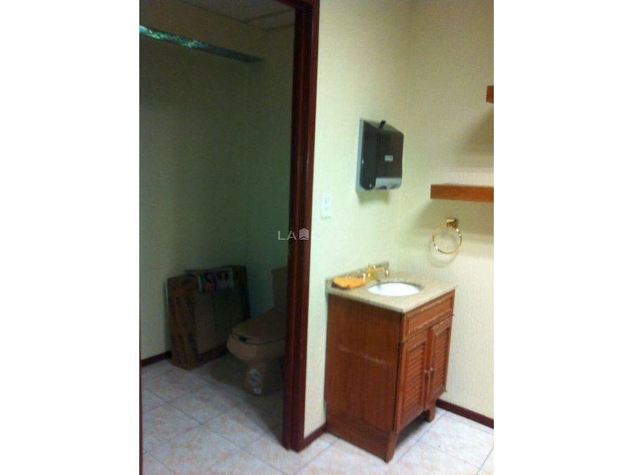 consultorio en venta en torre 2 centro medico