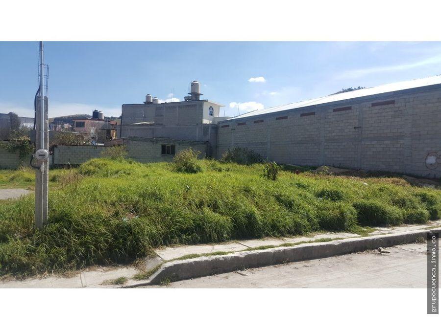 terreno en santa cruz azcapotzaltongo