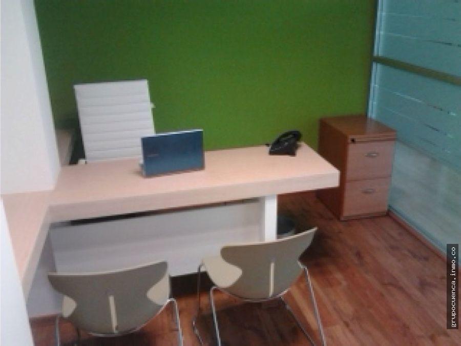 excelentes oficinas virtuales