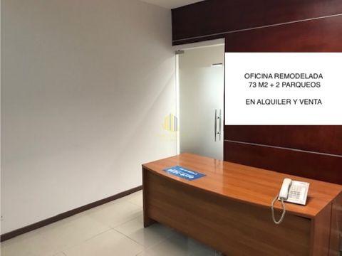 oficina 73 m2 remodelada cerca de la paco escazu