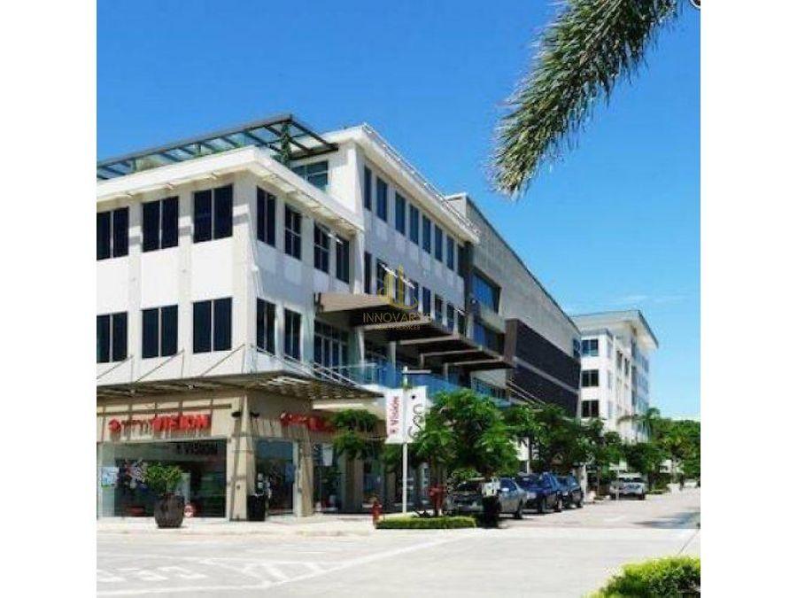 alquiler de oficina de 125 m2 en city place santa ana