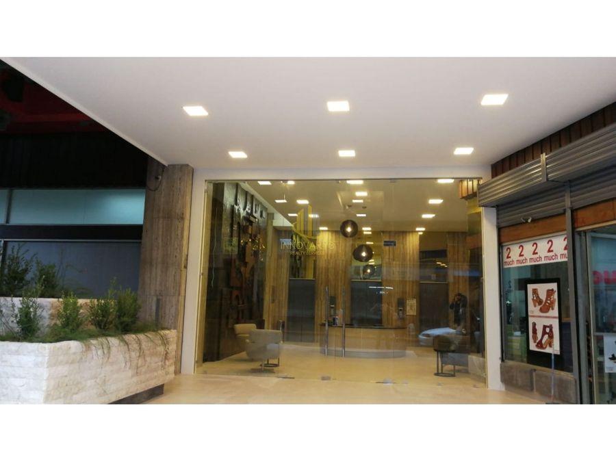 alquiler de oficina de 3985 m2 en san jose centro