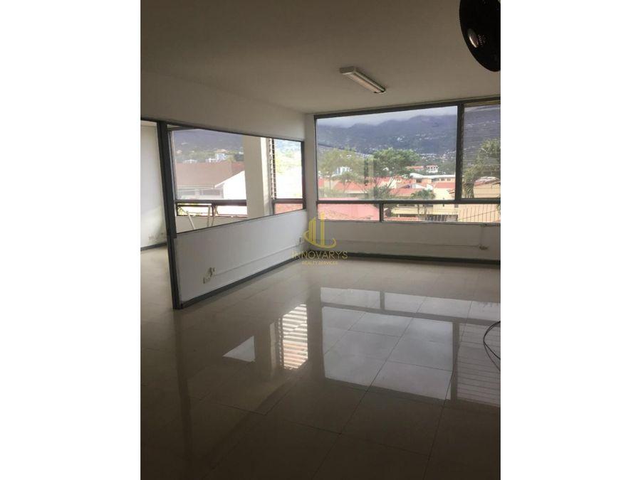 alquiler de oficina de 90 mts en trejos montealegre