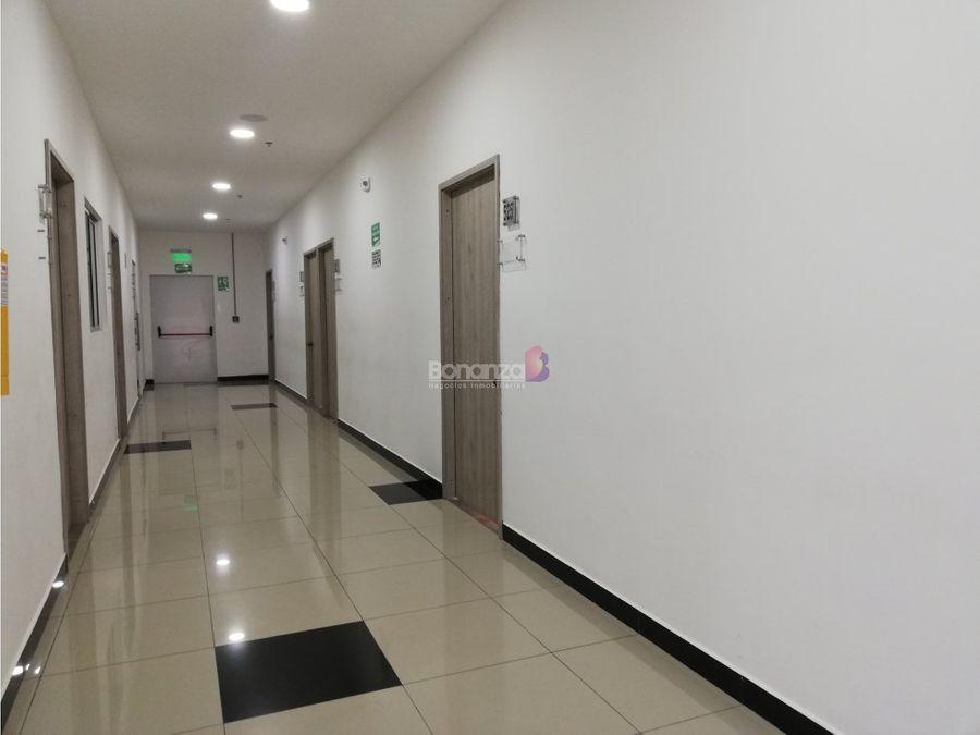 consultorio renta clinica reina victoria popayan