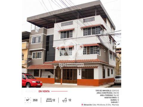 edificio en venta en la cdla miraflores machala dmam