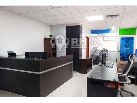 oficina en venta en ciudad del sol edif professional center 915