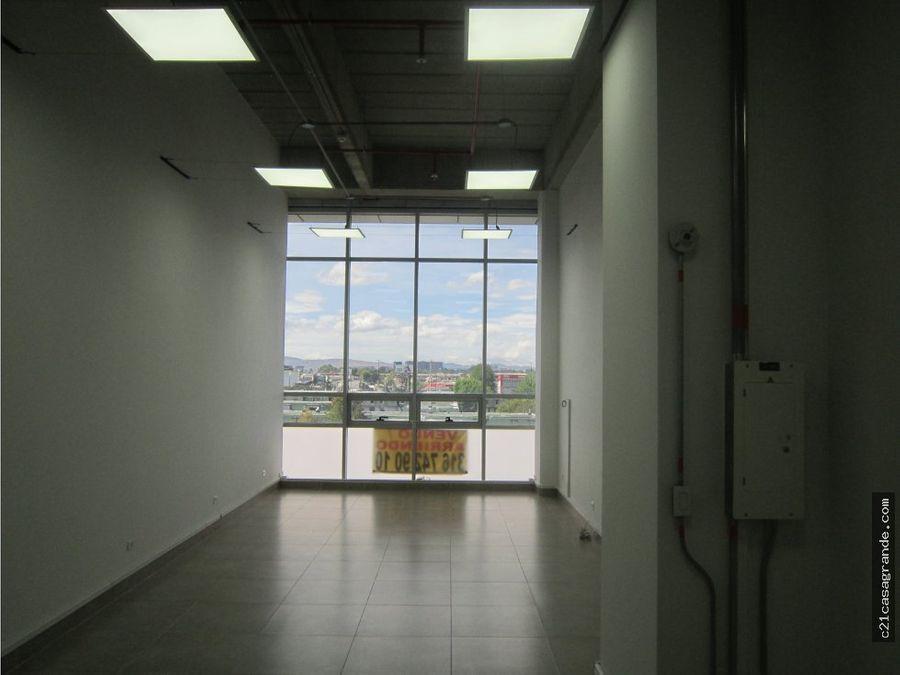 oficina arriendo metropolis