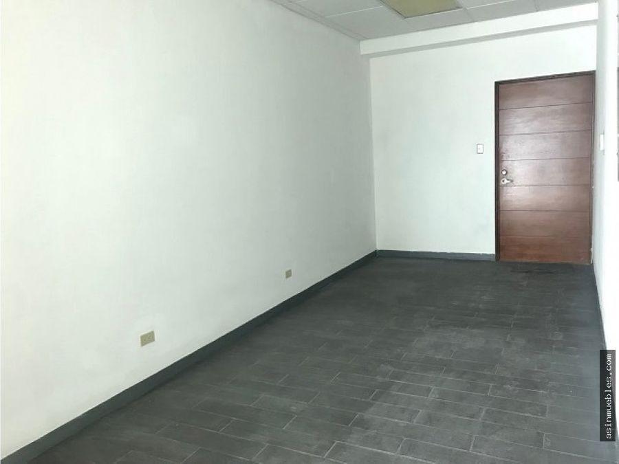 oficina zona pradera open space
