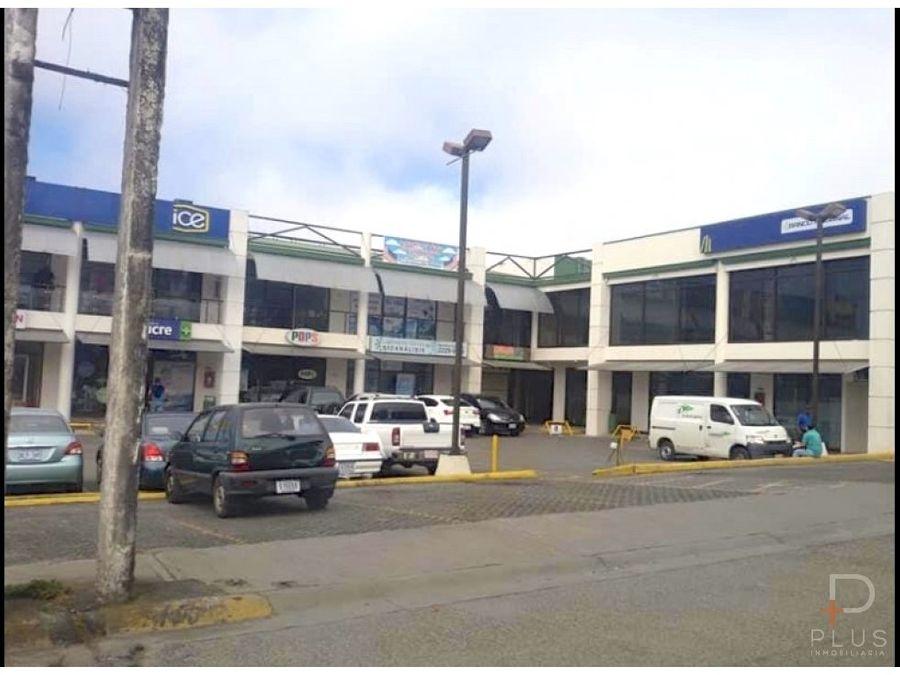local alquiler centro comercial coronado jv51