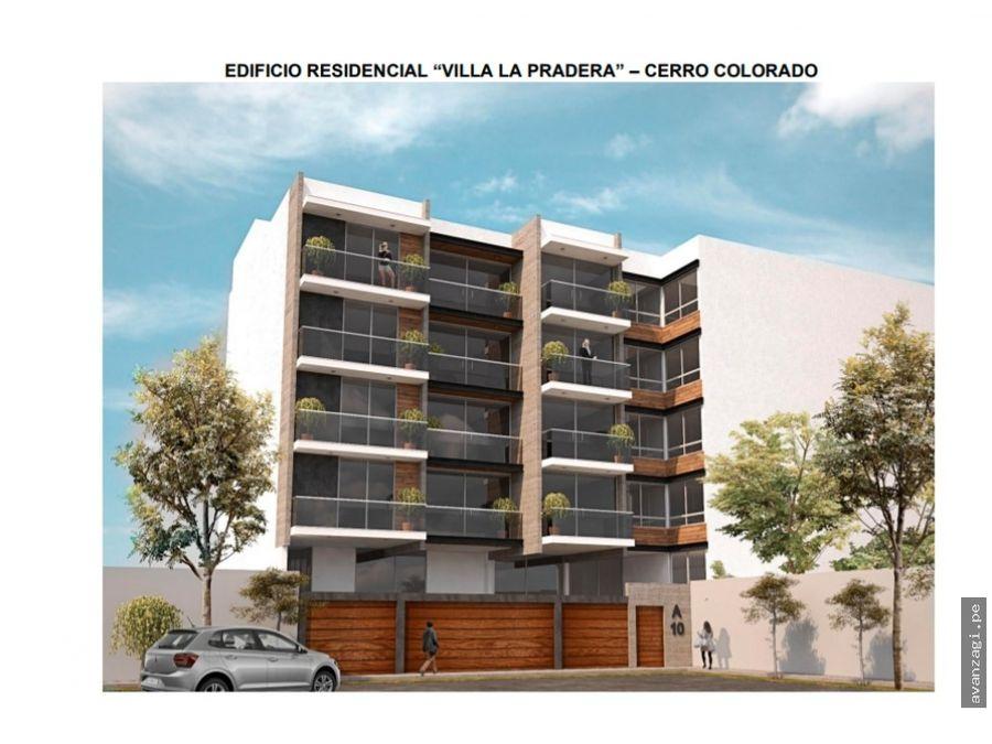 bonito duplex en proyecto urbanizacion la pradera