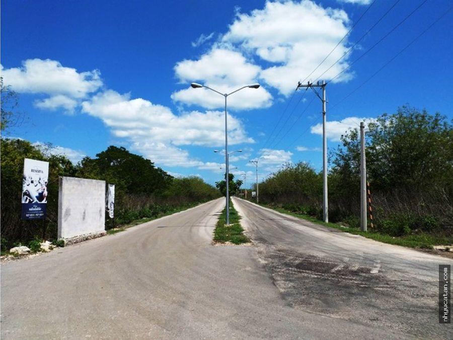 conkal 39 hectareas ideal para desarrolladores
