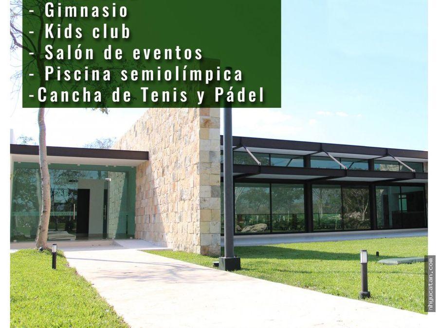 casa ciruela 206 en privada residencial de lujo 4300000 pesos