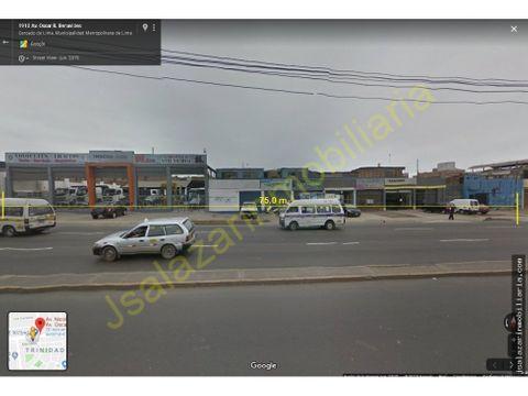venta terreno comercial 3072 m2 en av colonial lima cercado