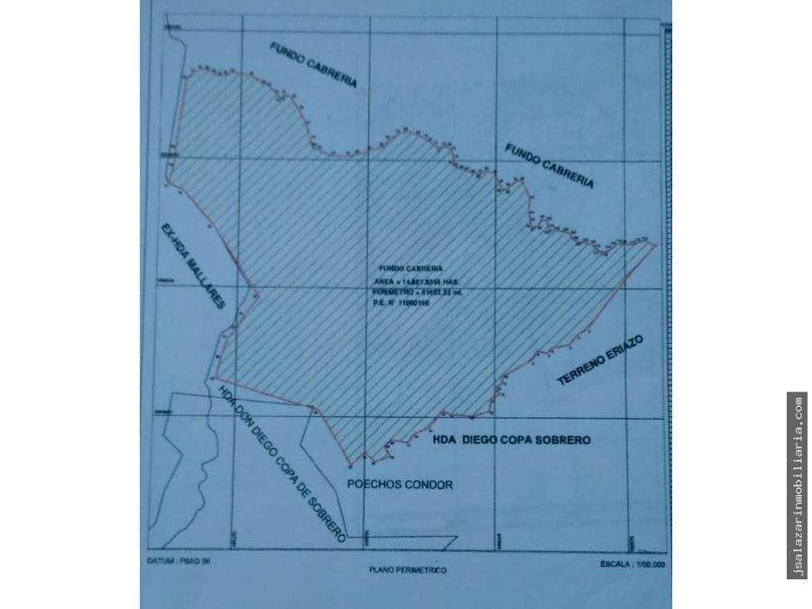 terreno agricola fundo cabreria 14000 has lancones sullana piura