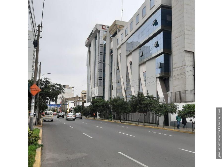 terreno comercial 800 m2 comercio zonal 13 pisos jesus maria