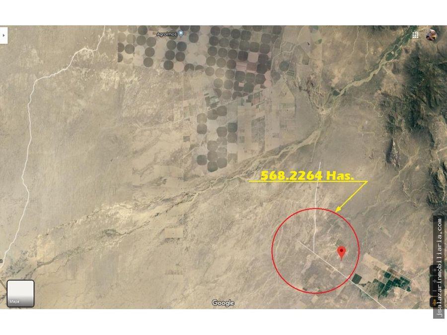 terreno agricola 568 hasvalle la leche lambayeque