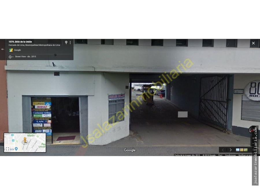terreno comercial alta exposicion 2550 m2 en cercado de lima