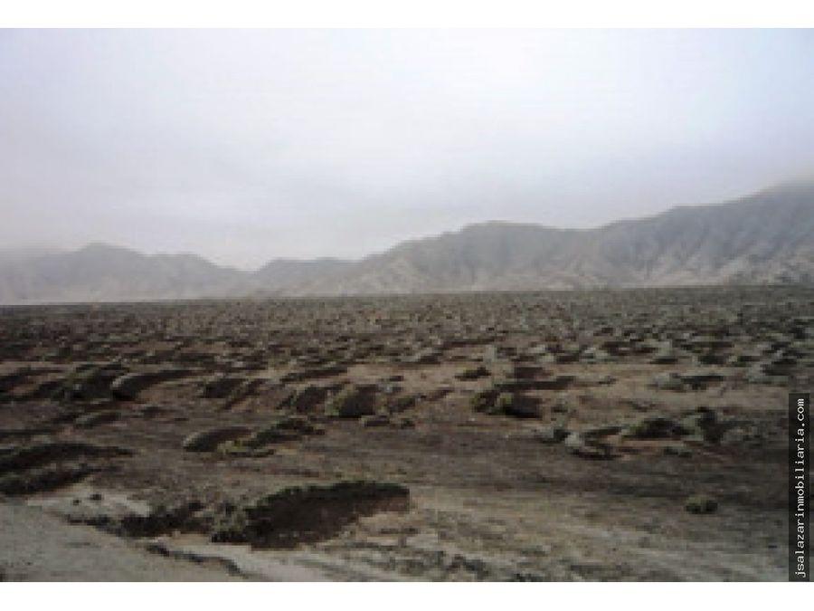 terreno agricola se remata 19560 has supebarrancalima