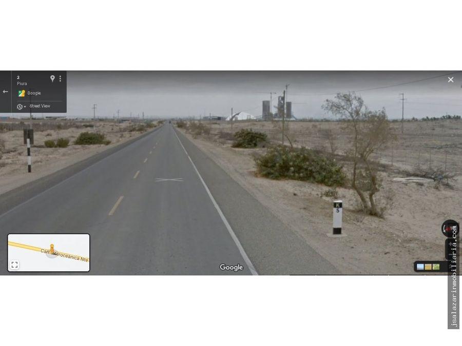 terreno urbano 15 has a pie de pista interoceanica piura paita