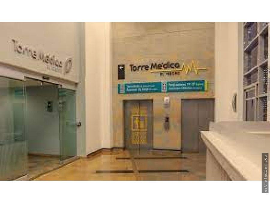 consultorio para estrenar torre medica el tesoro