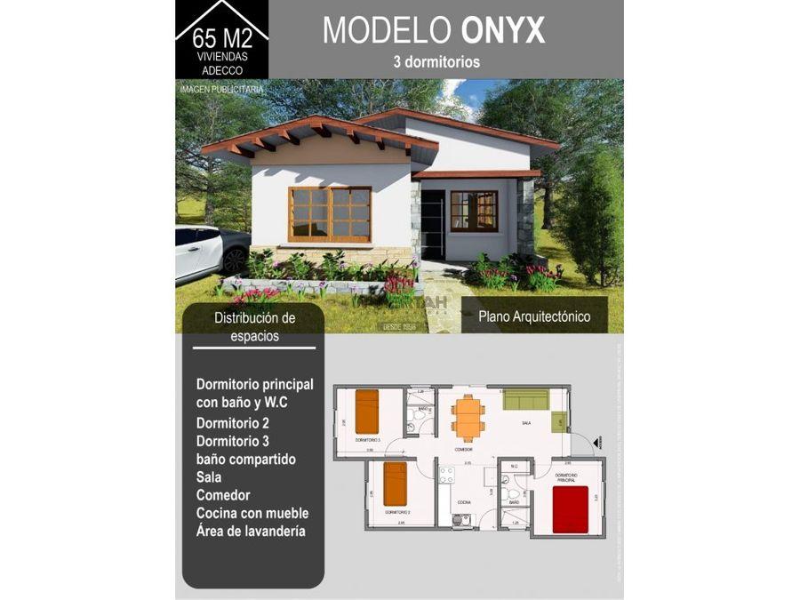 residencial panorama modelo onix tatumbla