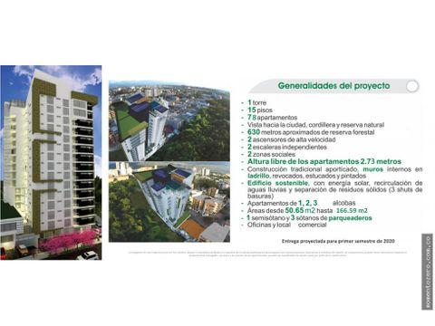 venta apartamento los profesionales armenia