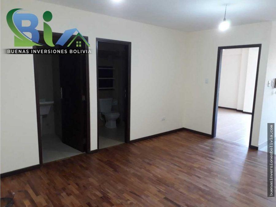 us47000 garzonear prox plaza quintanilla