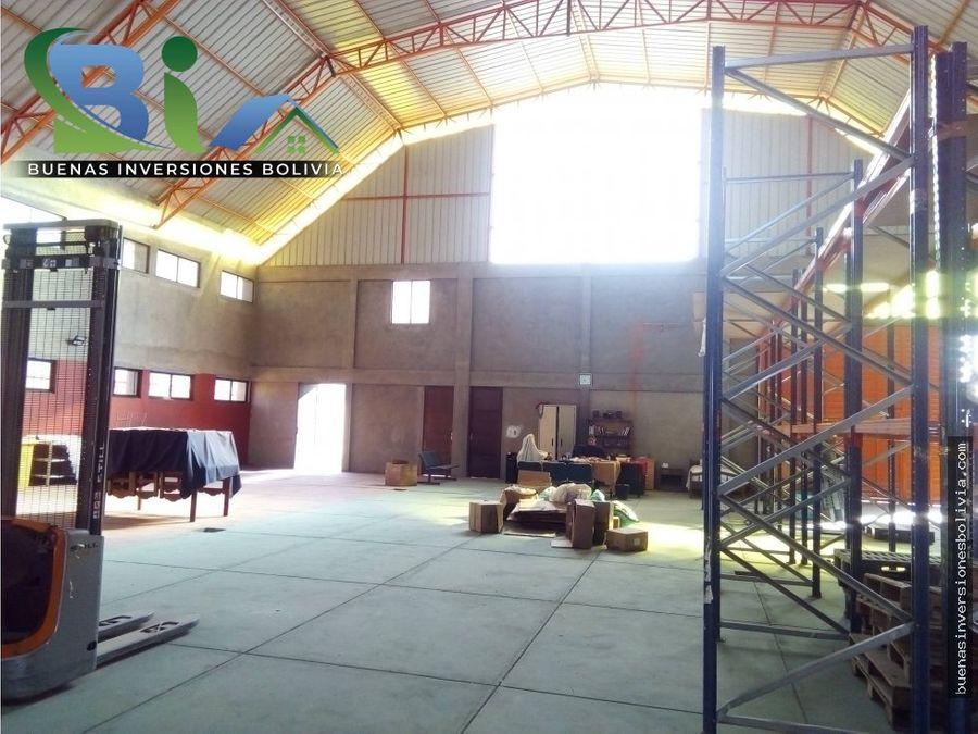 us180000 lote galpon parque industrial santivanez