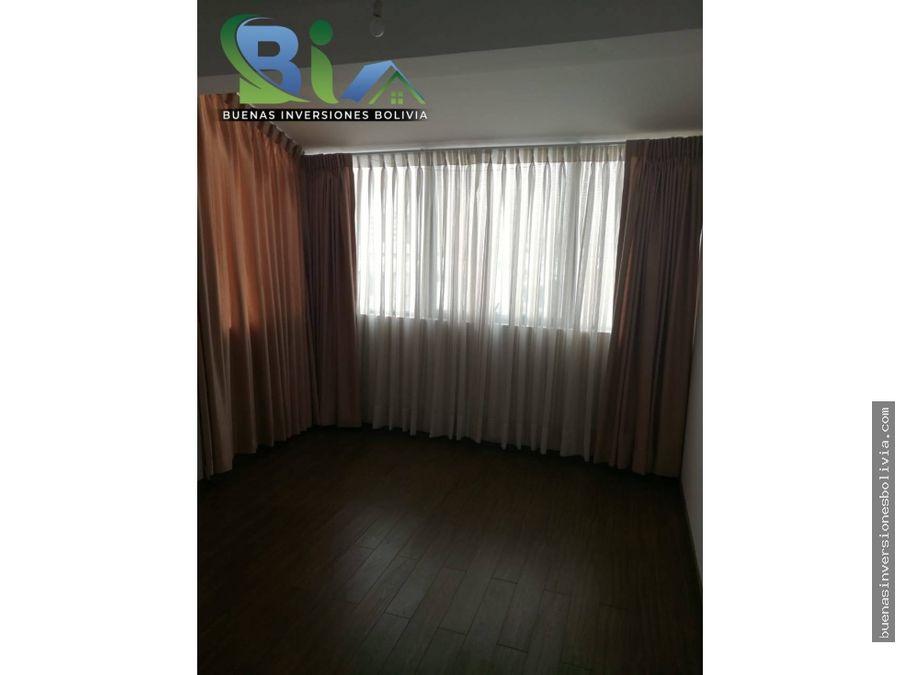 us300 garzonear nuevo garaje av ramon rivero cine center