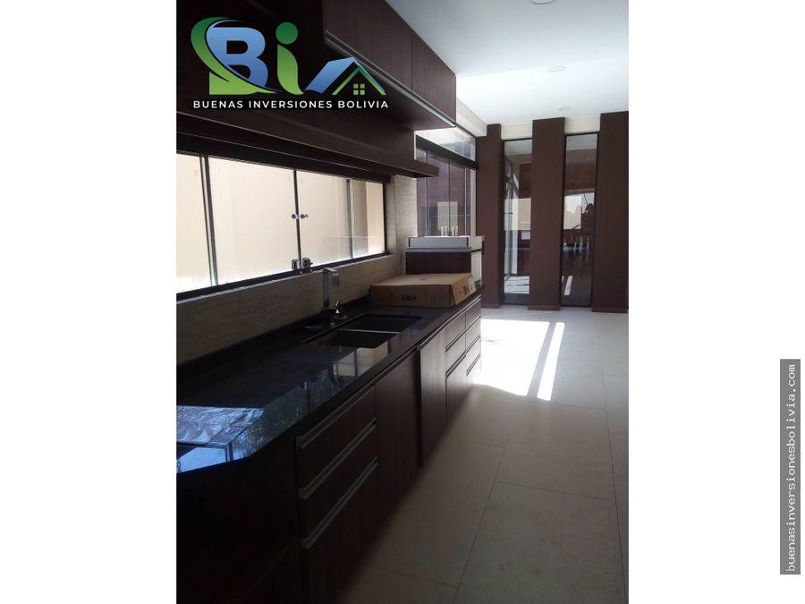 us215000 casa minimalista 3 suites prox av ecologica tiquipaya