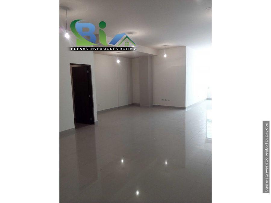 oficina 70m2 prox oquendo zona san pedro