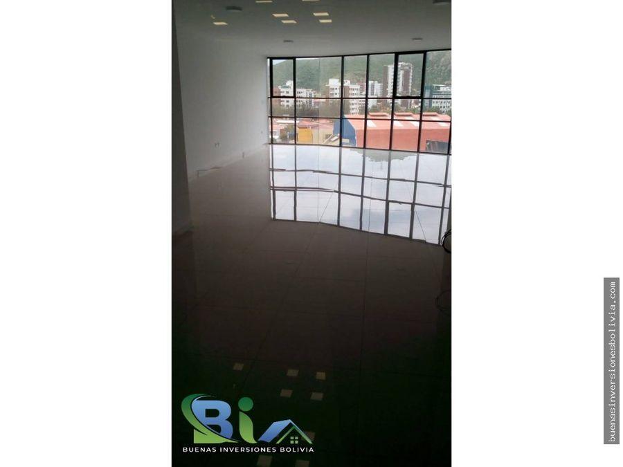 us 4800 local alquiler prox plaza quintanilla