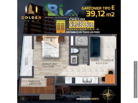 us43032 departamentos 123 dorm parque del arquitecto