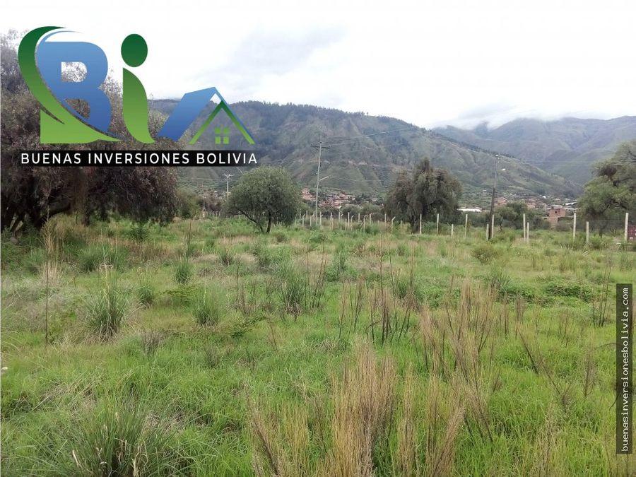 us 40000 lote 400m2 urbano prox univalle tiquipaya