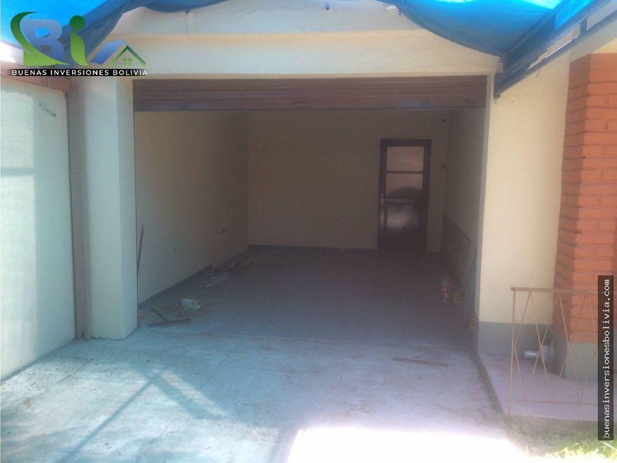 us 1300 casa inmediaciones cine center