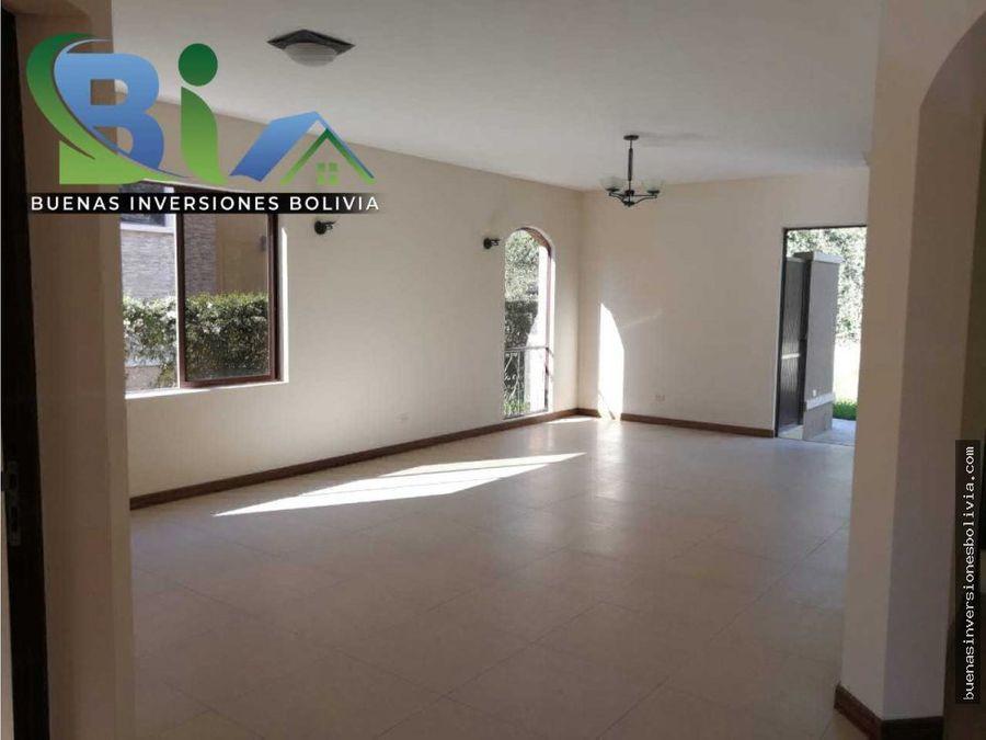 us95000 casa anticretico condominio tiquipaya