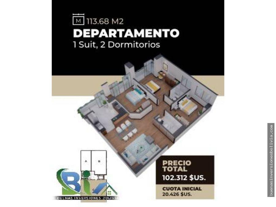 us 102312 departamento 3d superficie 11368m2