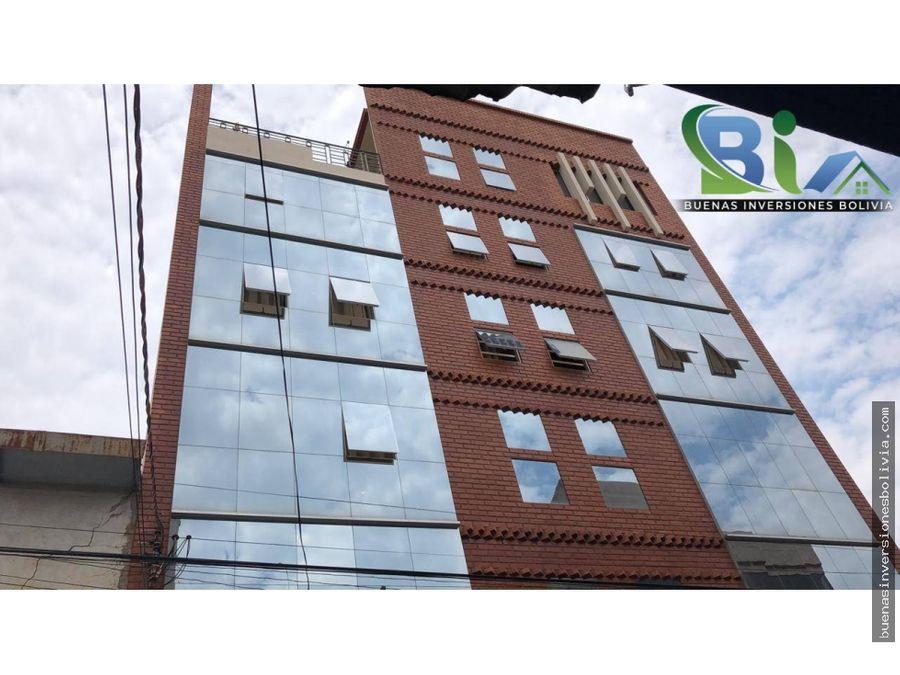 edificio comercial 6 plantas terraza prox centro comercial el gallo